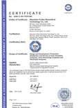 ISO13485 Certificate